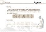 http://i1.id-china.com.cn/case/2016/07/22/3a7ecd629c604c2ebcc6de0757d647d1_t.jpg