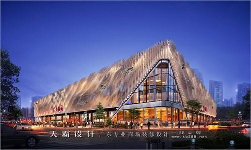 商场装修设计效果图|广大鞋业商贸城外立面设计效果图