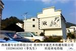 http://i1.id-china.com.cn/case/2016/10/29/6345dd439e1b474bb0b1d4526c54945a_t.jpg