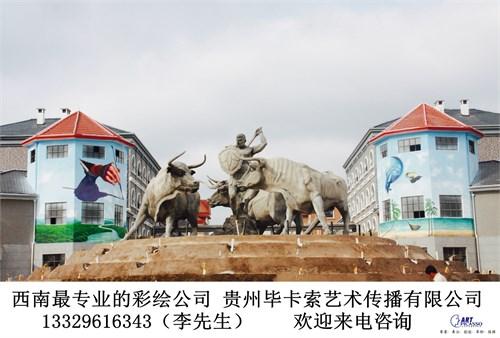 城市外墙 新农村彩绘