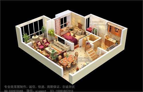 房间手绘三维图