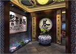 http://i1.id-china.com.cn/case/2017/02/08/0f0eea3141444844b1ab4697049a392e_t.jpg