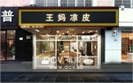 http://i1.id-china.com.cn/case/2017/06/06/5f3f026a3c54469292c5d4bf4dd3bcd0_t.jpg