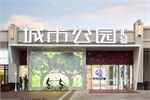 http://i1.id-china.com.cn/case/2017/07/25/b60c9dcada0449ccad0c70ebc195b0d0_t.jpg