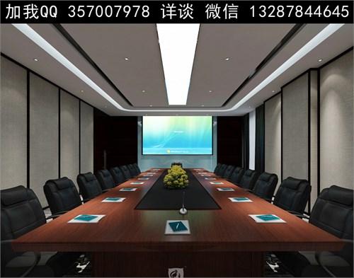 会议室设计案例效果图