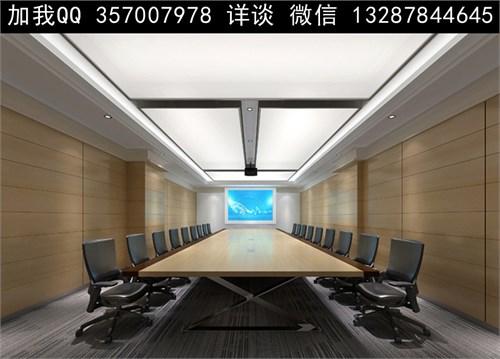 会议室设计 会议室布置 会议室吊顶 会议室墙面 会议室装修 会议室