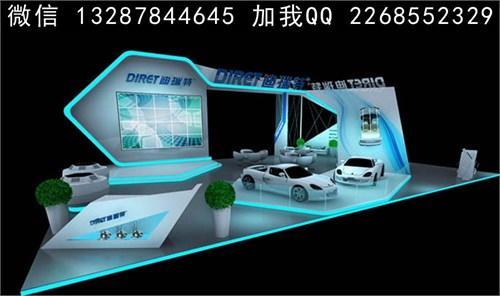 车展展厅展台设计案例效果图