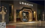 http://i1.id-china.com.cn/case/2017/12/15/844ffb948a6148ffaa527766440eeb10_t.jpg