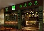 http://i1.id-china.com.cn/case/2018/01/10/7e25f706437644f29b2159992f6d5308_t.jpg