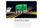 http://i1.id-china.com.cn/case/2018/01/21/75772d4624a2488caf3e949554375caa_t.jpg