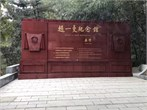 http://i1.id-china.com.cn/case/2018/02/10/a421fce04da94f48bf477905f5e6e4c6_t.jpg
