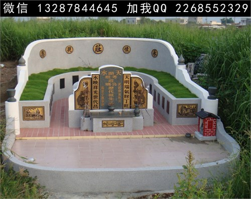 墓碑造型设计图