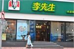 http://i1.id-china.com.cn/case/2018/05/21/e81e5081bfef4564a008939f619ae109_t.jpg