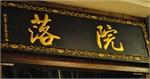 http://i1.id-china.com.cn/case/2018/05/22/bf7a9dbe601b4dcfa80472d638bf78ab_t.jpg