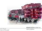 http://i1.id-china.com.cn/case/2018/08/21/a661b3c29d27489a8eea286e68896e1f_t.jpg