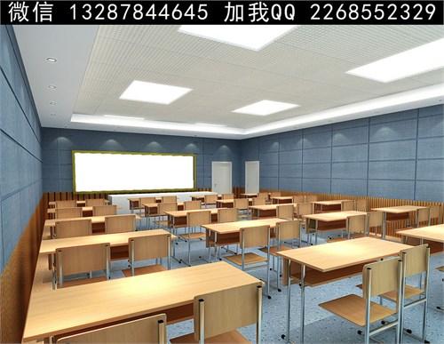 教室设计案例效果图