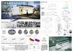 http://i1.id-china.com.cn/case/2018/09/26/0d61fbc17ed44564a43e5a5f3ed37f19_t.jpg