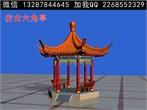 http://i1.id-china.com.cn/case/2018/10/05/bd0ccff9356d43a0b2240cadf8bf3819_t.jpg
