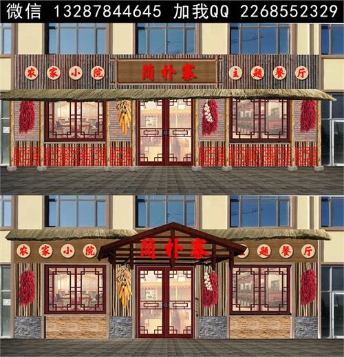 古典建筑 門面設計 餐廳門頭 餐廳門面 餐飲店 門頭亮化 門頭裝修