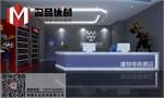 http://i1.id-china.com.cn/case/2019/03/28/78e6a438914e48be9cb08a82fcde5d60_t.jpg