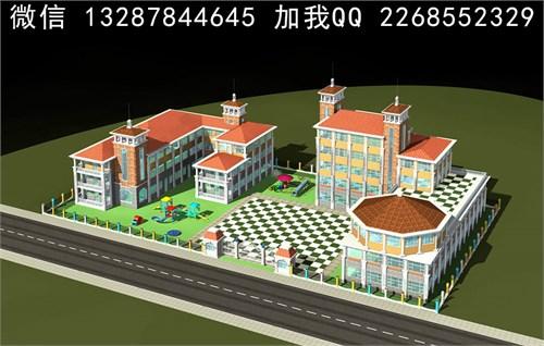 幼儿园规划设计案例鸟瞰效果图