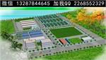 http://i1.id-china.com.cn/case/2019/11/10/31e4b4bee6004ab0b383b3db355e118a_t.jpg