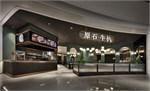 http://i1.id-china.com.cn/case/2020/03/05/7b042ebad8f14d2a8966cfd60028519a_t.jpg