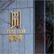 http://i1.id-china.com.cn/case/2020/04/03/9df6d3ba634049eea00c3004a4446516_t.jpg
