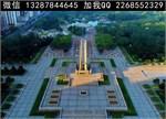 http://i1.id-china.com.cn/case/2020/05/09/fa62f9c2c1da427dae3e5e8501a6e04d_t.jpg