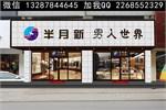 http://i1.id-china.com.cn/case/2020/06/10/608f97094a7445c5aff7019e520e90b2_t.jpg