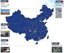 http://i1.id-china.com.cn/case/2021/04/28/4b6742fb11bf46f4b9afb86b0abb2a51_t.jpg