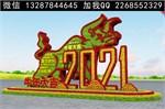 http://i1.id-china.com.cn/case/2021/06/04/fd76197952784e72a01915066fb2cc18_t.jpg